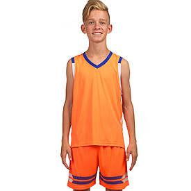 Форма баскетбольна дитяча помаранчева (120-165) Lingo LD-8019T, 120 см