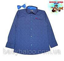 Рубашка для мальчика (6,7,8,9 лет)