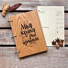 Блокноты с деревянной обложкой А5.