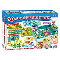 Набор детских развивающих настольных игр 12109098, 30 игр для обучения чтению