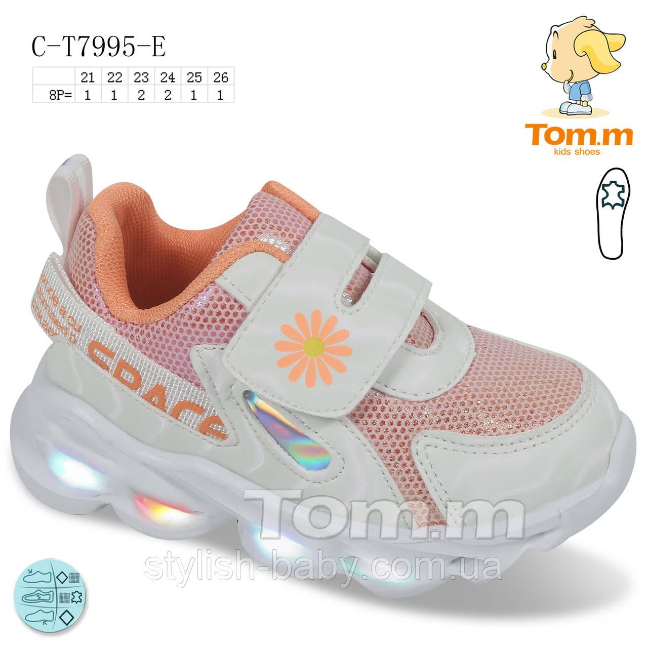 Детская спортивная обувь оптом. Детская обувь 2021 бренда Tom.m для девочек (рр. с 21 по 26)