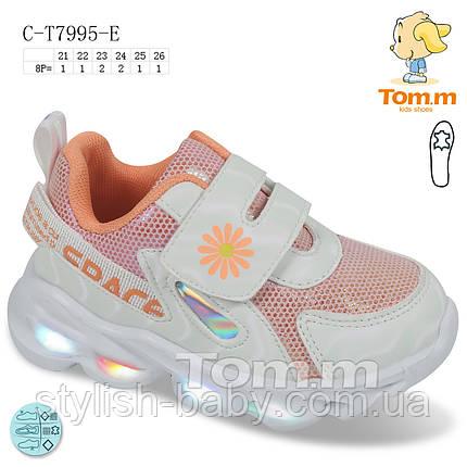 Детская спортивная обувь оптом. Детская обувь 2021 бренда Tom.m для девочек (рр. с 21 по 26), фото 2