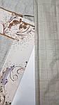 Тенеріфе, бязь (Полуторний), фото 2