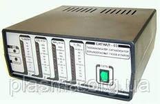 Сигналізатори багатоканальні ГАЗ.5