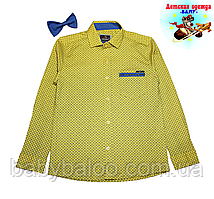Рубашка для мальчика (1,2,3,4,5 лет)