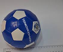 Мяч футбольный Сувенирный 2