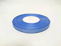 Лента репсовая 0,6см голубая