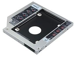 Шасси для ноутбука (Laptop 2nd HDD Frame) HQ-Tech HQ-HC09SA/BP, 9.5mm, SATA, Aluminium