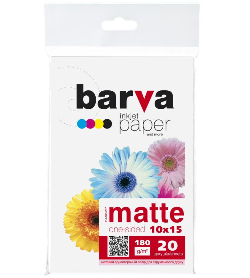 Фотобумага Barva, матовая, A6 (10x15), 180 г/м2, 20 л (IP-A180-257)