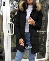 Куртка женская Пальто Курточка длинная женская Пальто зимнее Дутая куртка женская Теплое пальто
