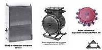 Аппарат. дистанционного управления подъемными установками