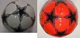 Мяч футбольный Star 2(3 слоя)