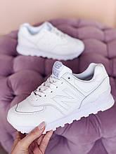 Белые кроссовки New Balance 574 женские