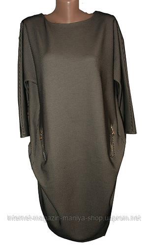 Женское платье кукуруза полубатал