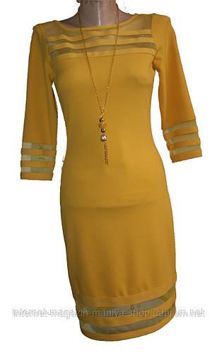 Женское платье масло