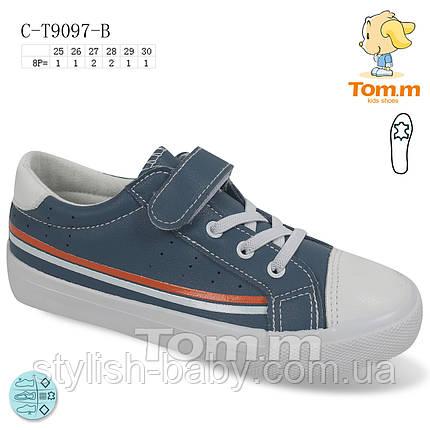 Детская спортивная обувь оптом. Детские кеды 2021 бренда Tom.m для мальчиков (рр. с 25 по 30), фото 2