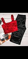 Домашняя одежда для девушек Топ и штаны. Велюровый комплект.