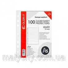 Файл А5 30 микрон, 1 упаковка(100 файлов)