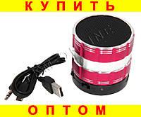 Портативный мини-динамик S-15 Bluetooth (TF+радио)
