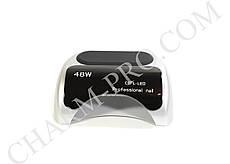 Лампа для маникюра и педикюра Nail Professional LED+CCFL 48W (серебряная)