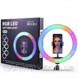 Кольцевая лампа разноцветная RGB LED RING MJ 33 с держателем для смартфона (без штатива)