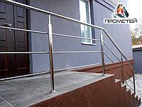 Перила/ограждения недорогие для дома из нержавейки AISI 201, поручень Ø38 мм, стойка Ø22 мм, 3 ригеля Ø16 мм