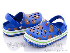 Детская коллекция летней обуви оптом. Детские кроксы 2021 бренда Luck Line для мальчиков (рр. с 24 по 29)