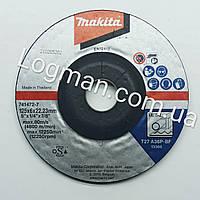 """Абразивный шлифовальный круг, зачистной диск Makita 125x6x22,23 - 5"""" x 1/4"""" x 7/8"""" A24R-BF Japan EN12413 Макит"""