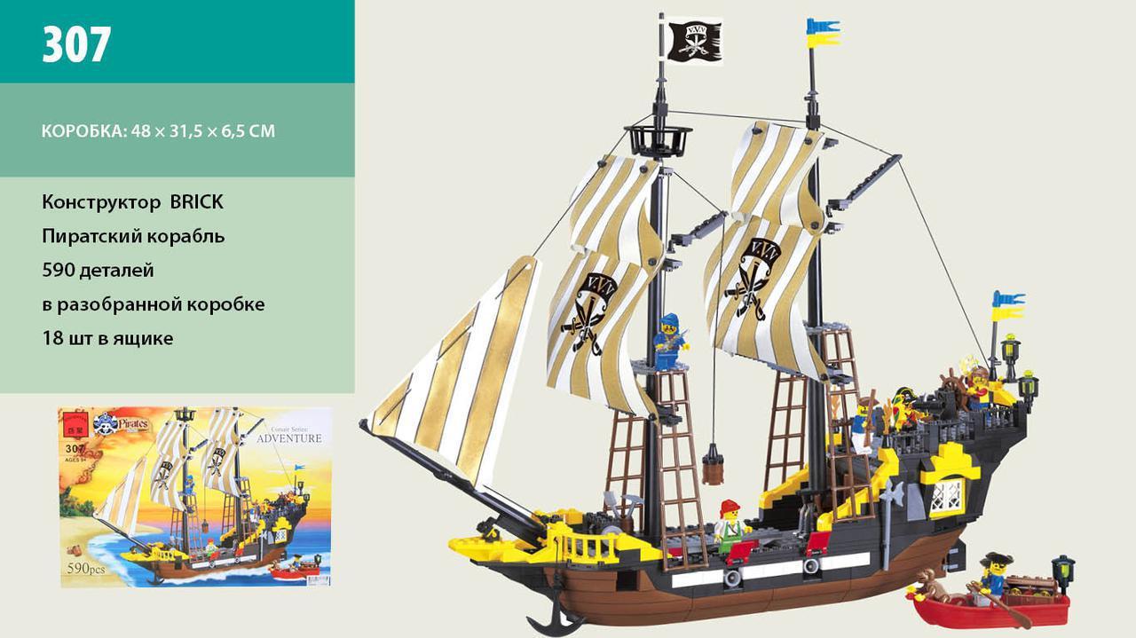 Конструктор Піратський корабель 590 деталей в коробці 307