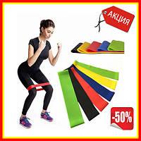 Фитнес резинки Fitness rubber bands, набор лент-эспандеров резинок для фитнеса, фитнес лента для упражнений