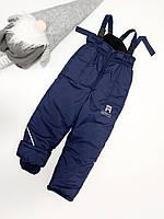 Зимний полукомбинезон со снегозащитнойгетрой для мальчиковр 32-38