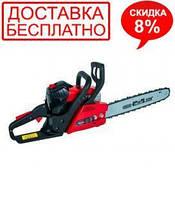 Бензопила цепная Vitals Professional BKZ 719r Premium Edition + бесплатная доставка
