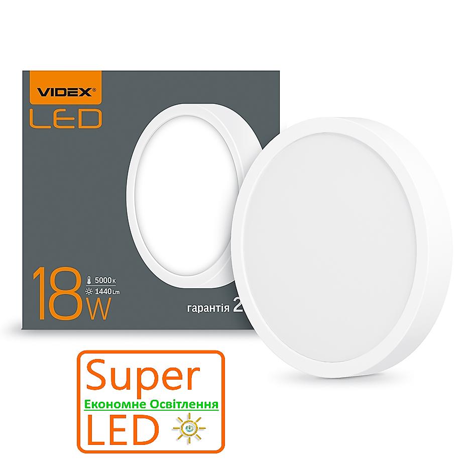 Потолочный накладной LED светильник VIDEX 18W круглый