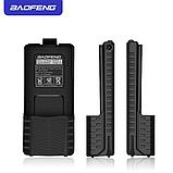 Аккумуляторная батарея для рации Baofeng UV-5R (BL-5L) 3800mAh, фото 4
