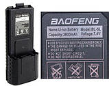 Аккумуляторная батарея для рации Baofeng UV-5R (BL-5L) 3800mAh, фото 5