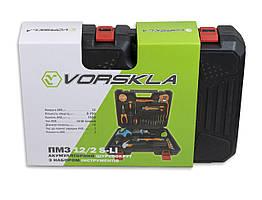 Шуруповерт акумуляторний з набором інструментів VORSKLA ПМЗ 12/2 S-LI