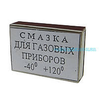 Мастило для газових приладів Графитная -40 до +120 сірники