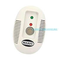 Сигналізатор Максі-З, Maxi C (метан+пропан+чадний газ)