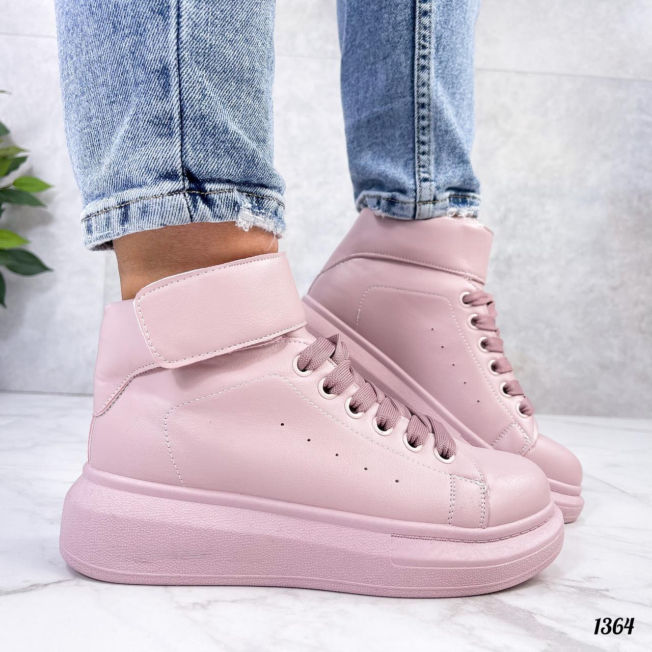 Кросівки - хайтопы жіночі рожеві ДЕМІ з липучкою еко шкіра