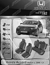 Авточохли Honda Accord 2008 - sedan EMC Elegant