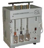 Установка УП 122 АС пневматическая 3-х канальная. Ротаметры 1л, 20л, 20л