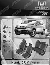 Авточохли Honda CR-V 2007 - EMC Elegant