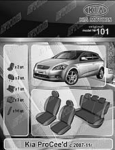 Авточохли Kia Ceed ProCeed 2007-2011 EMC Elegant
