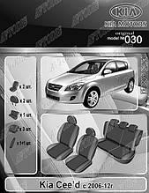 Авточохли Kia Ceed 2006-2012 EMC Elegant