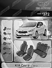 Авточохли Kia Ceed 2013 - EMC Elegant