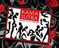 Шоколадный набор Камасутра HMD 200 г  186-1841371, КОД: 1819952