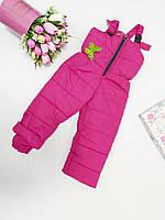 Зимний малиновый полукомбинезон со снегозащитнойгетрой для девочек р 68-122