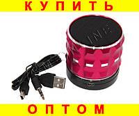 Портативный мини-динамик S-17 Bluetooth (TF+радио)