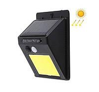 Уличный светильник с датчиком движения Solar Light 48 LED, фонарь на солнечной батарее | вуличний світильник