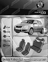 Авточохли Skoda Fabia (5J) 2007 - HB (з/сп цілісна) EMC Elegant